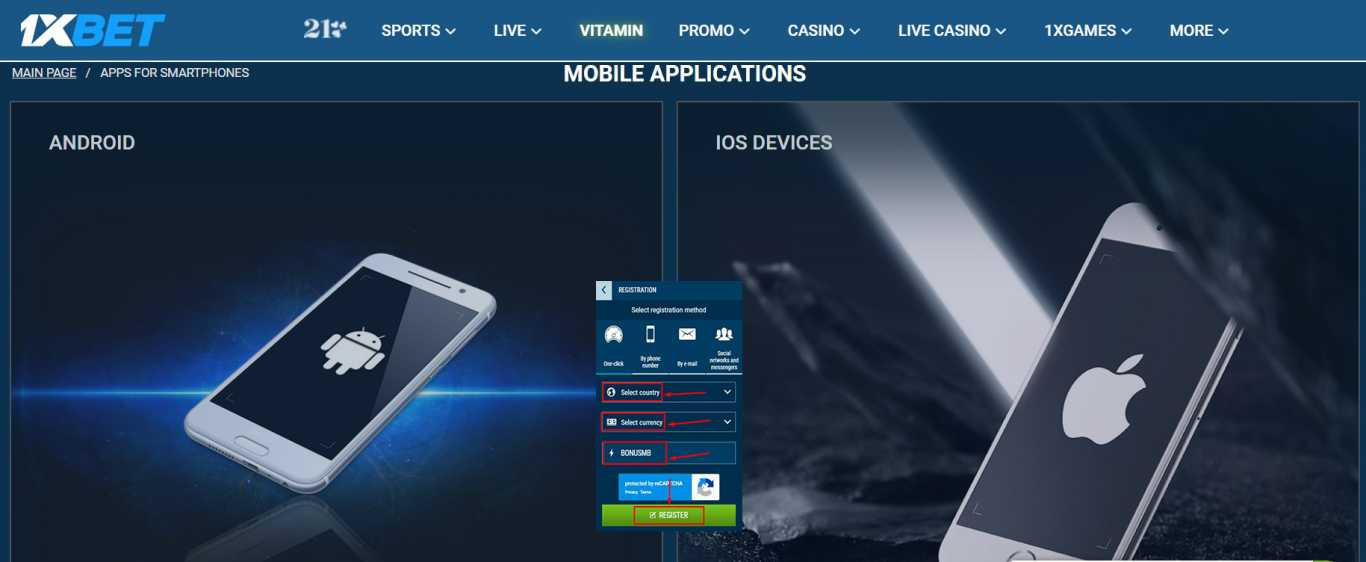 Simple 1xBet Login using a Mobile Device